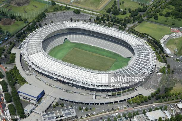 File photo taken on June 20 shows Ajinomoto Stadium in Chofu Tokyo one of the venues for the 2019 Rugby World Cup ==Kyodo