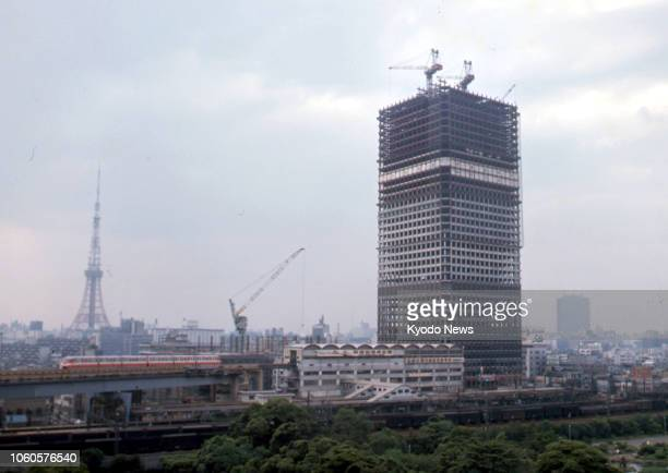 File photo taken on May 30 shows the World Trade Center Building under construction in Tokyo's Minato Ward The building had been the tallest in Japan...