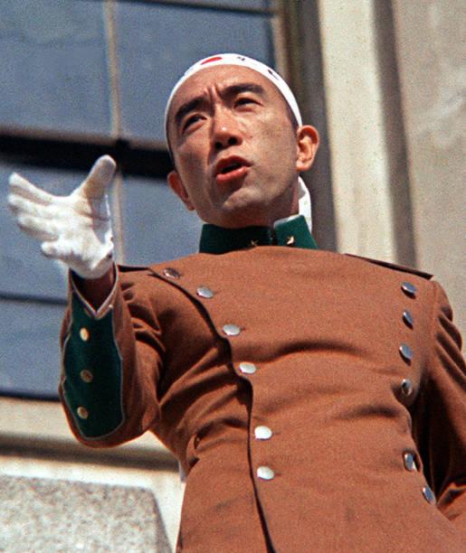JPN: 25th November 1970 - 50 Years Since Death Of Japanese Author Yukio Mishima