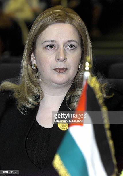 A file photo taken on November 20 2000 shows Suha Arafat wife of late Palestinian leader Yasser Arafat attending the last day of the first Arab Women...