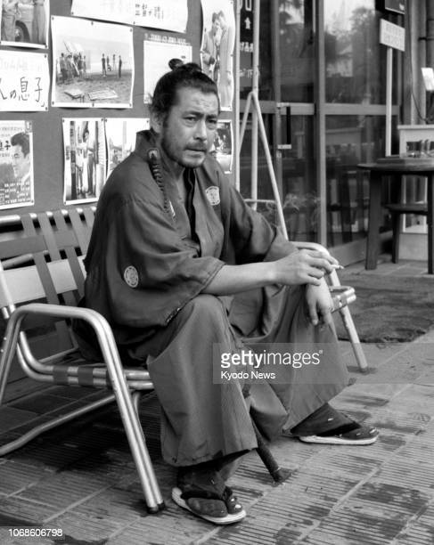 File photo taken on Oct 5 shows Japanese actor Toshiro Mifune known for appearing in a number of films directed by Akira Kurosawa ==Kyodo