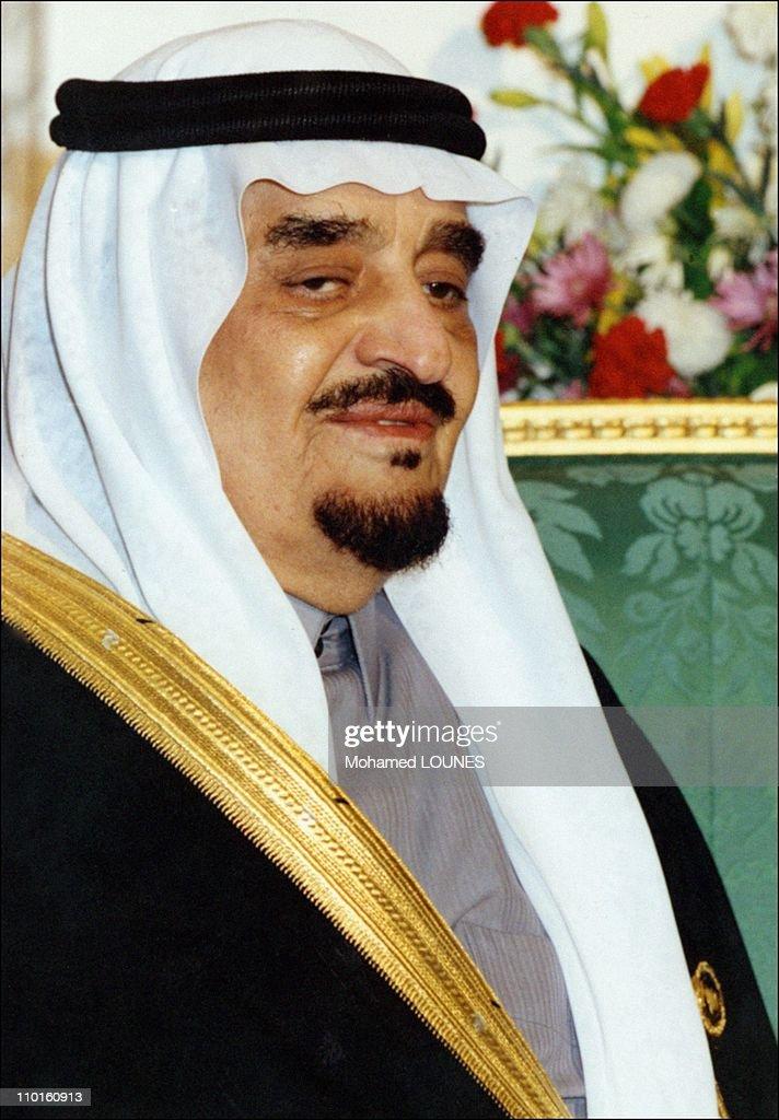 Prince Abdullah Bin Abdulaziz succeeded the king Fahd in Riyadh, Saudi Arabia on January 01, 1996. : News Photo
