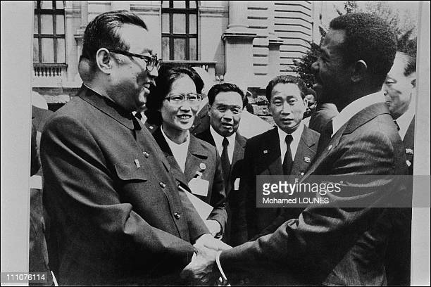 File Pictures Haile Mariam Mengistu in South Korea in February 1986 From left Kim Il Sung with Haile Mengistu