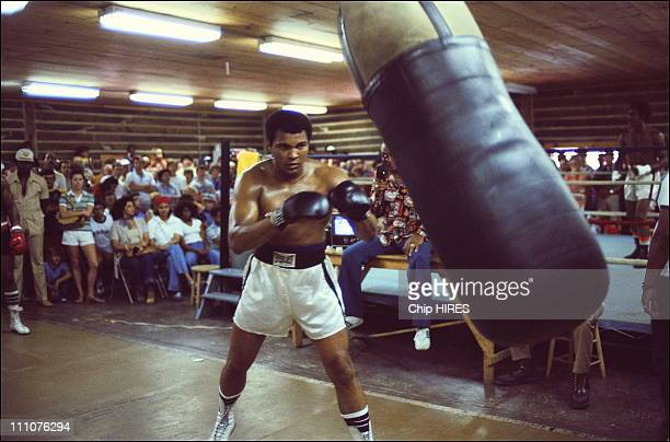 File pictures of boxer Mohamed Ali in United States in September 1978