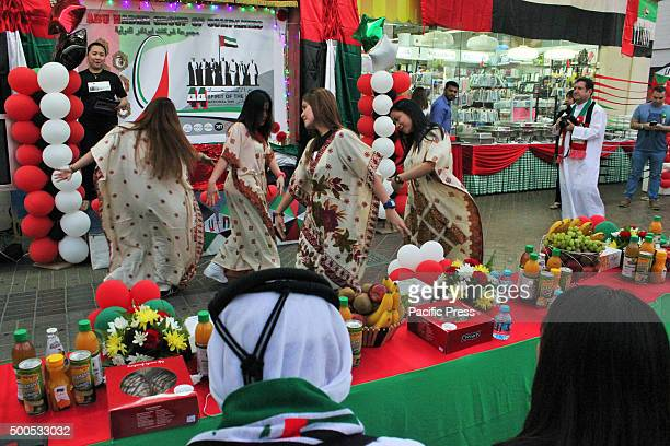 Filipinos perform dance during the 44th UAE National Day celebration