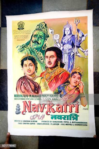 Film poster of Navratri, India