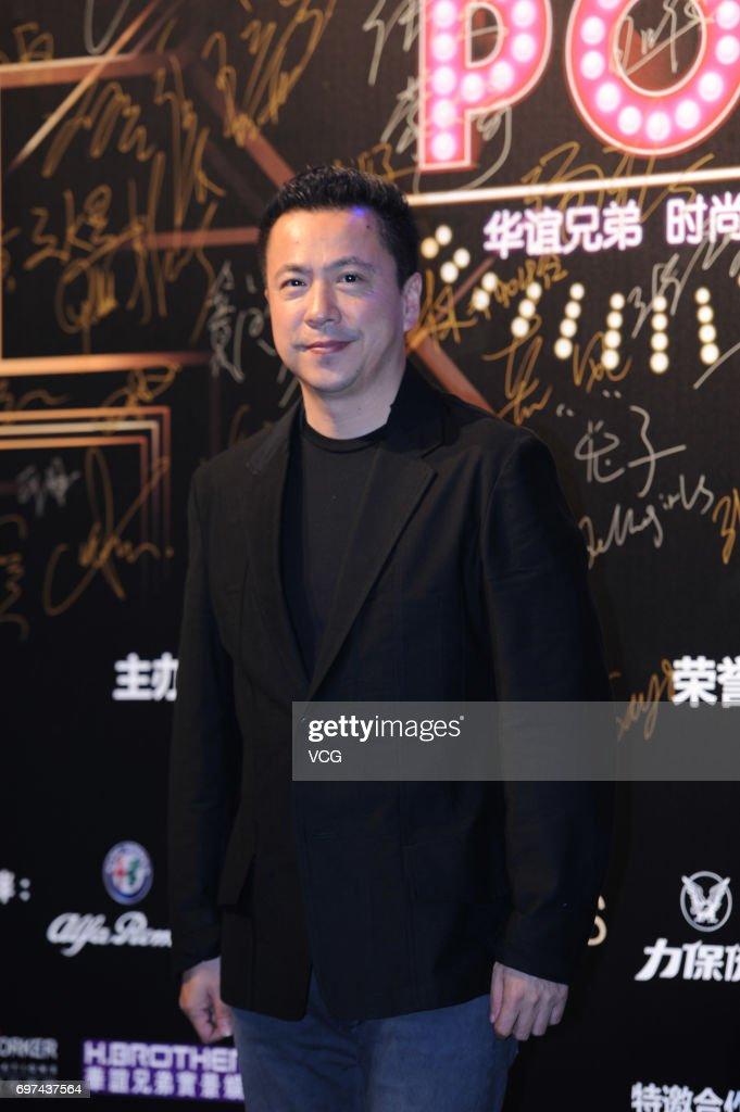 20th Shanghai International Film Festival - H.Brother Fashion Pop