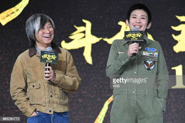 Film producer Peter Chan and his partner actress/director Sandra Ng attend a press conference of her film 'The Monsters' Bell' on December 4 2017 in...