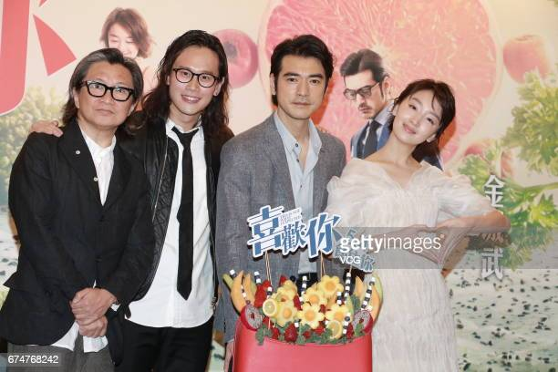 Film producer Peter Chan director Derek Hui actor Takeshi Kaneshiro and actress Zhou Dongyu attend the press conference of film 'This is not What I...