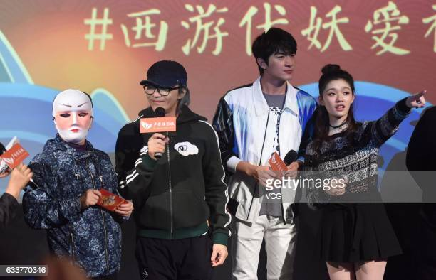 Film producer Stephen Chow, actor Lin Gengxin and actress Lin Yun promote film 'Journey to the West: the Demons Strike Back' on February 4, 2017 in...
