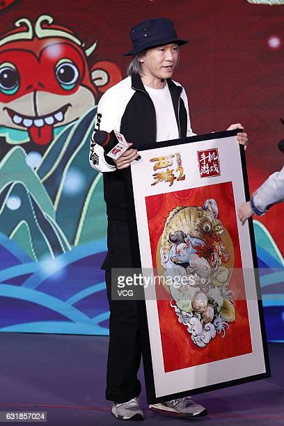 Film producer Stephen Chow Singchi attends the press conference of director Hark Tusi's film Journey to the West Conquering the Demons on January 16...