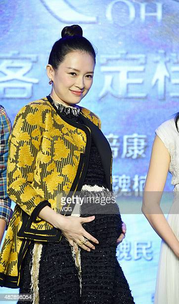 Film producer Zhang Ziyi attends the press conference of Wei Nan and Wei Min's film 'The Baby From Universe' on August 4 2015 in Beijing China