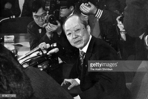 Finance Minister Kiichi Miyazawa speaks during a press conference after his resignation on December 9 1988 in Tokyo Japan