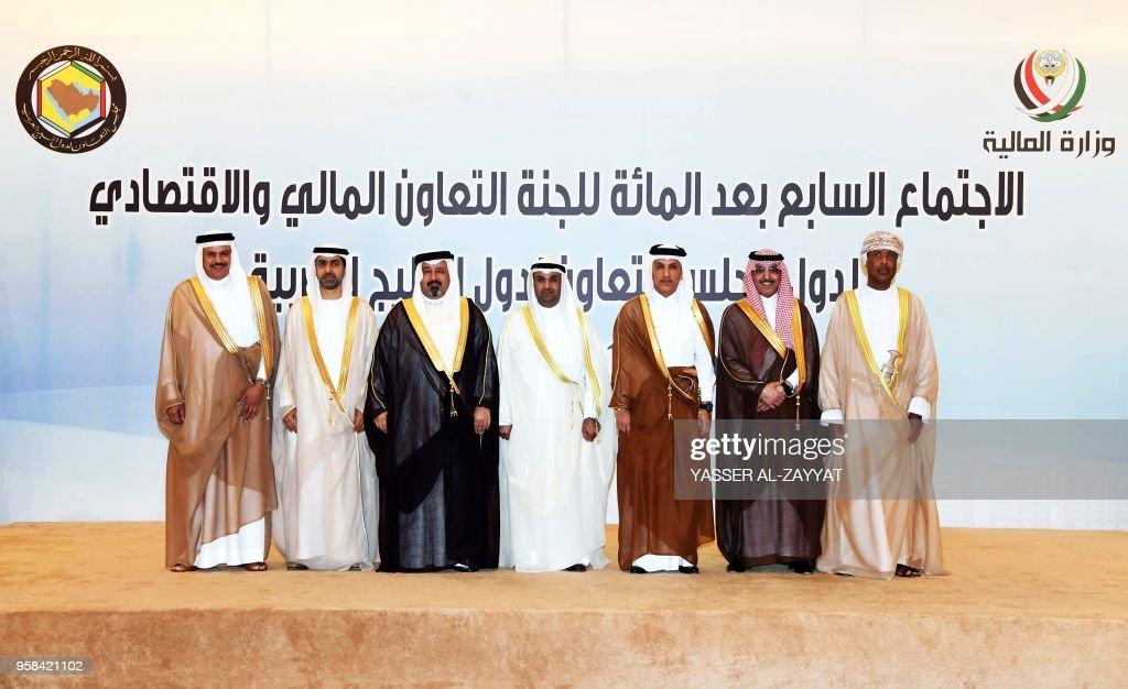 KUWAIT-GCC-FINANCE-MEETING : News Photo
