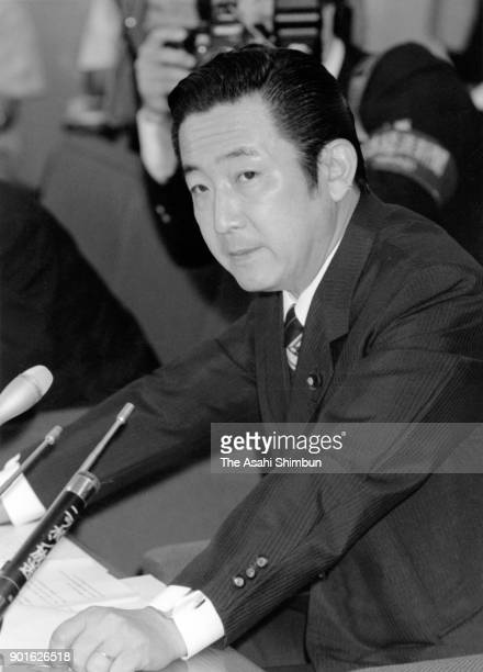 Finance Minister Ryutaro Hashimoto speaks during a press conference on majoy security companies loss compensation scandal at the Finance Ministry on...