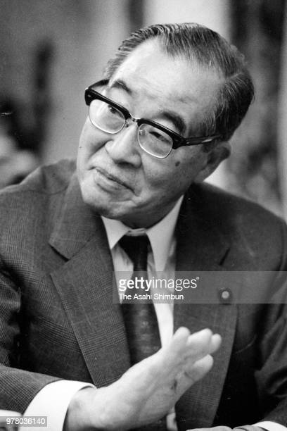 Finance Minister Tatsuo Murayama speaks during the Asahi Shimbun interview at the Finance Ministry on December 24 1988 in Tokyo Japan