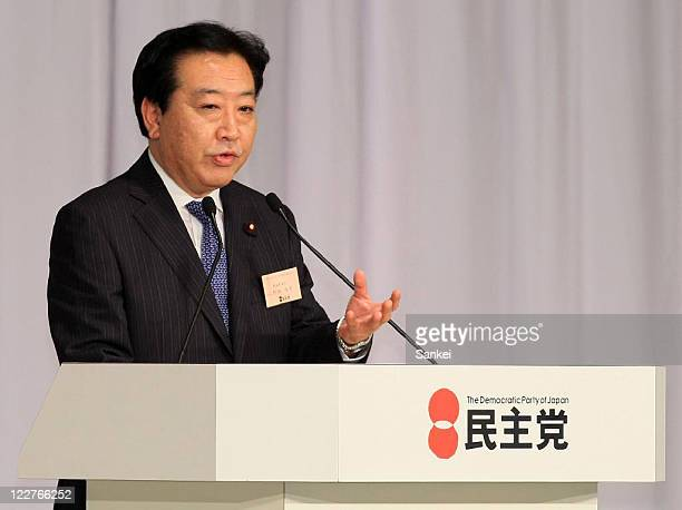 Finance Minister Yoshihiko Noda addresses during the Democratic Party of Japan lawmakers general assembly to elect their new president on August 29,...
