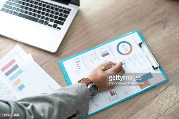 financial accounting concept - annual event stock pictures, royalty-free photos & images