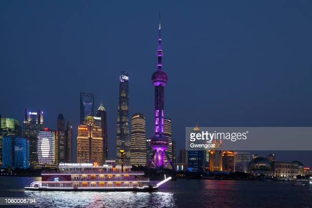 financial district of pudong in shanghai - gwengoat stock pictures, royalty-free photos & images