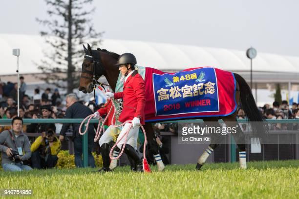 Fine Needle wins the Takamatsunomiya Kinen at Chukyo Racecourse on March 25 2018 in Toyoake Aichi Prefecture Japan Owner Godolphin / Breeder Darley...