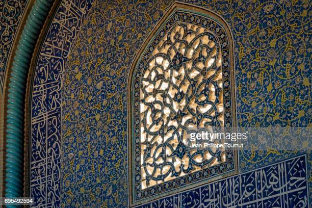 Fine Tilework around a Window in the Interior of Sheikh Lotfollah Mosque, Isfahan, Iran