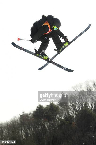 Finn Bilous of New Zealand competes during the Freestyle Skiing Men's Ski Slopestyle qualification on day nine of the PyeongChang 2018 Winter Olympic...