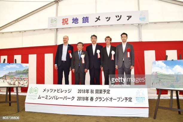 Finnish Ambassador to Japan Jukka Siukosaari joins a photo session following a groundbreaking ceremony for the construction of Japan's first...