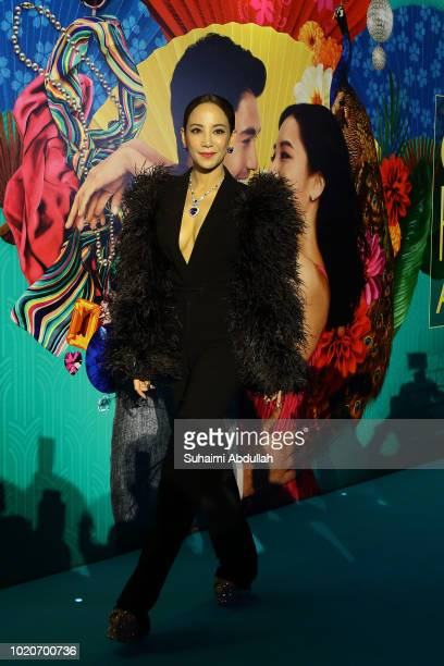 Fiona Xie attends the Singapore premiere of 'Crazy Rich Asians' on August 21 2018 in Singapore