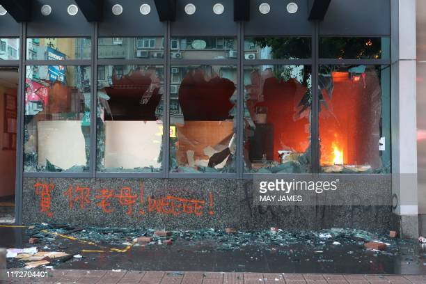 A fire burns inside a local government office after it was trashed by protesters during a demonstration in the Sham Shui Po area in Hong Kong on...