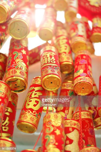 Fire Crackers - Chinese New Year Decoration