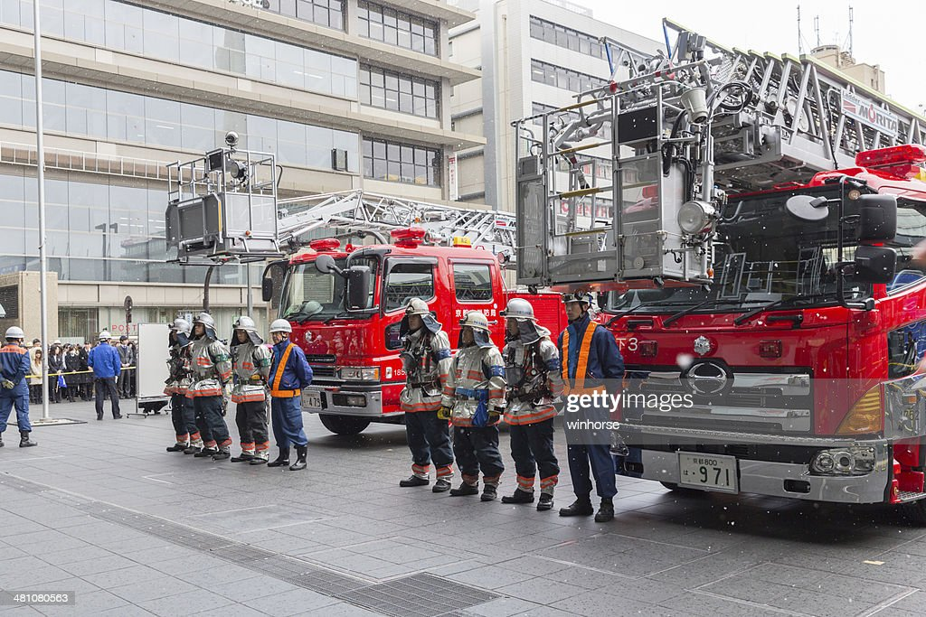 Fire drill in Kyoto, Japan : Stock Photo