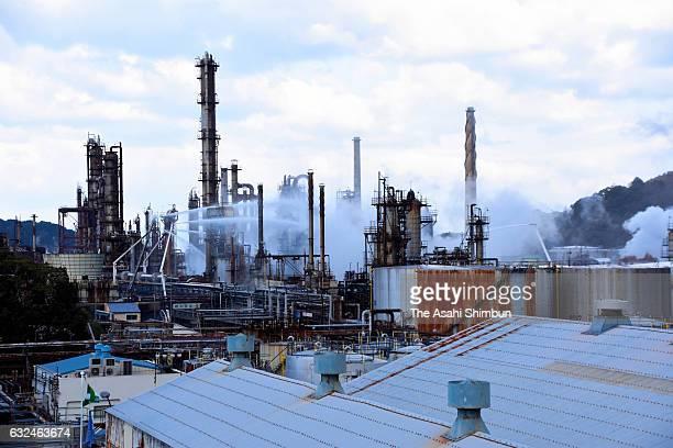 Fire extinguish effort continues at TonenGeneral Sekiyu KK oil refinery factory on January 23 2017 in Arida Wakayama Japan Arida city issued an...