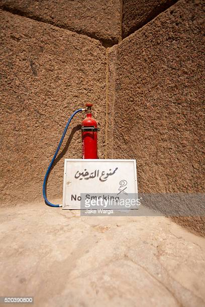 Fire extinguisher, Giza, Egypt