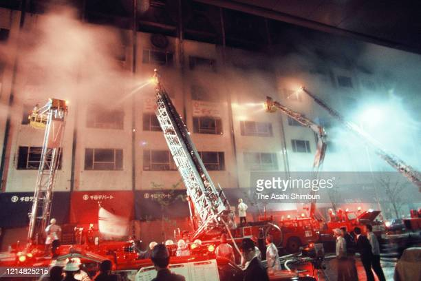 Fire fighters battle at Sennichi Department Store fire on May 13 1972 in Osaka Japan 118 People were killed by the fire