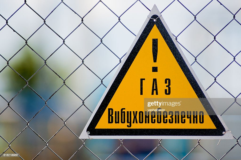 Fire warning signs symbol near compressed oxygen gas : Stock Photo