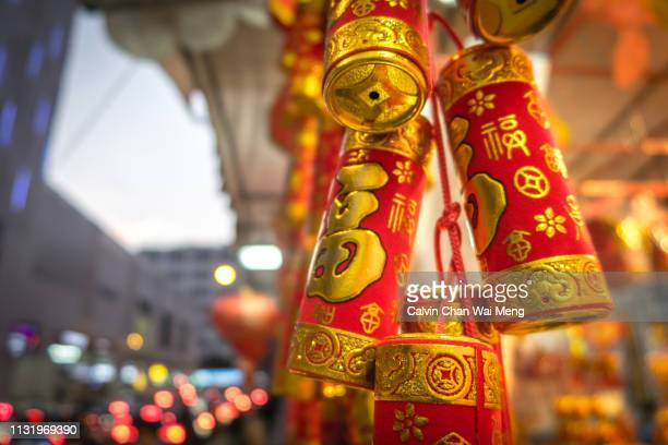 firecracker design chinese new year decoration - chinese decoration stock pictures, royalty-free photos & images