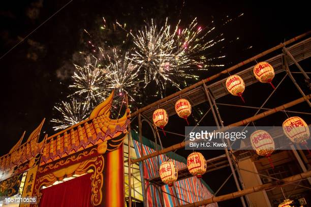 Fireworks are seen during the Pingtung Wang Yeh BoatBurning Festival on November 3 2018 in Pingtung Taiwan The Wang Yeh Boat Burning Festival is...
