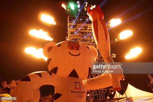 A fireworks display during the PyeongChang 2018 Winter Olympic Games torch relay on January 16 2018 in Seoul South Korea