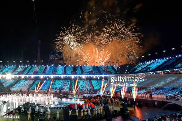 Fireworks explode during the closing ceremony of the PyeongChang 2018 Paralympic Games at the PyeongChang Olympic Stadium on March 18 2018 in...