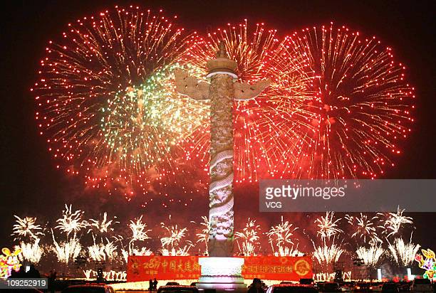 Fireworks explode over Xinghai square part of the Chinese Lunar New Year celebrations on February 17 2011 in Dalian China The Lantern Festival marks...