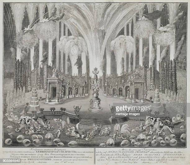 Fireworks on the Occasion of the Wedding of Grand Duke Pyotr Fyodorovitch and Grand Duchess Catherine Alekseyevna Found in the Collection of State...