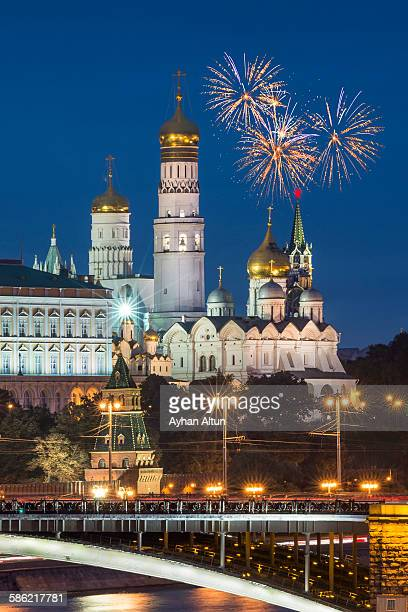 Fireworks over Kremlin Complex in Moscow,Russia