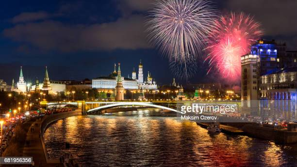 fireworks over kremlin in moscow, russia - victory day stock pictures, royalty-free photos & images
