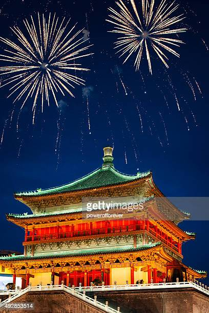 Fireworks over the Bell Tower of Xi'an at Night