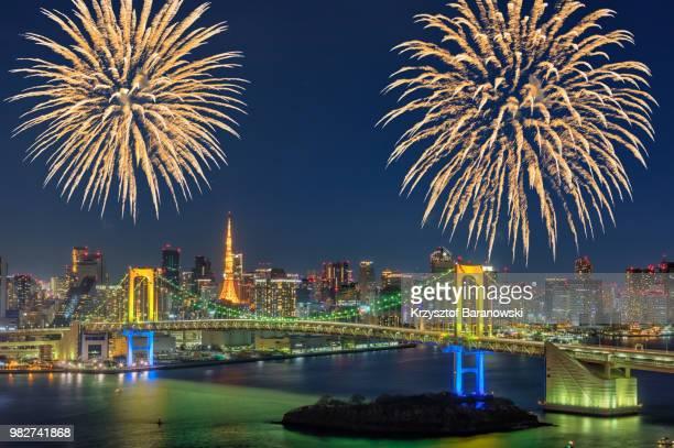 Fireworks over the Tokyo Rainbow Bridge
