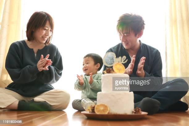 アジアの赤ちゃんのための最初の誕生日 - 1歳以上2歳未満 ストックフォトと画像