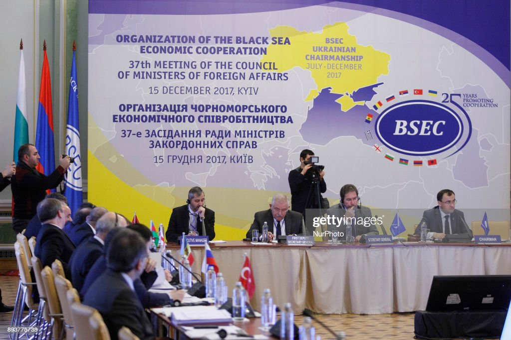 BSEC Council of Ministers of Foreign Affairs in Kiev