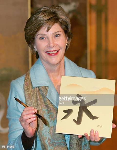 S first lady Laura Bush shows off her piece of work meaning 'long' in Chinese character during a calligraphy class in Machiya a traditional townhouse...