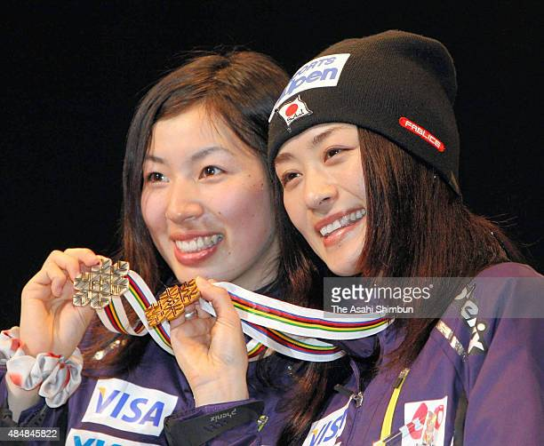 First place Aiko Uemura and second place Miki Ito pose with their medals at the medal ceremony for the Ladies' Mogul during the FIS Frestyle World...