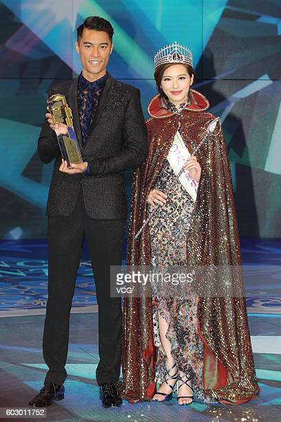 First place Jackson Lai and Crystal Fung pose after the Mr and Miss Hong Kong Pageants 2016 at TVB City on September 11 2016 in Hong Kong China
